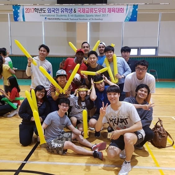 2017 Spring Kumoh National Institute of Technology Student Exchange